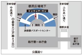 SHOPS | KURUMIRU 自主製品魅力発信プロジェクト