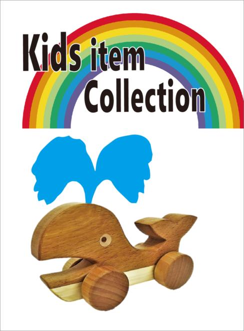 Kids item collection」フェア POP画像