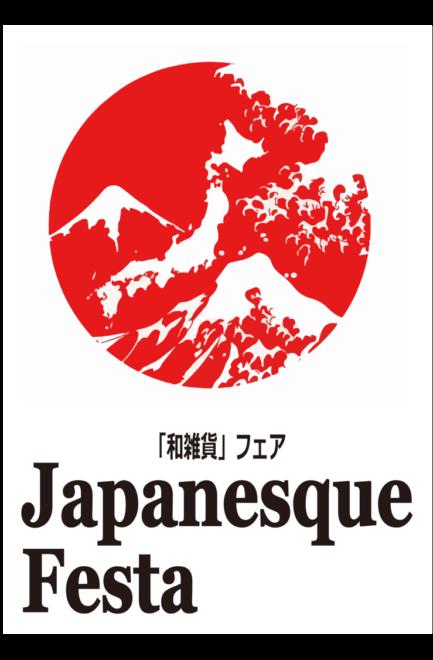 「Japanesque Festa」POP画像