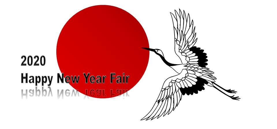 2020 Happy New Yearフェア_HPカルーセル画像