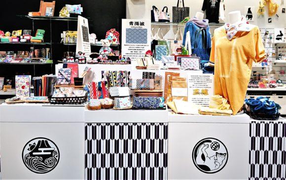 The Japanフェア 都庁店DP画像 入口正面