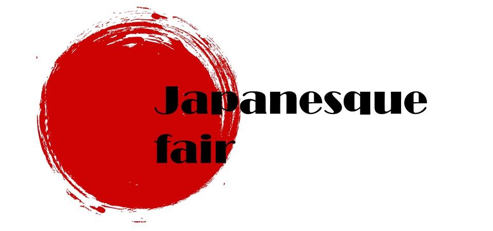Japanesqueフェア HPカルーセル画像