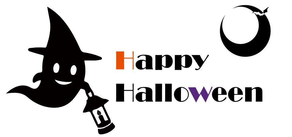Happy HalloweenフェアHPカルーセル画像